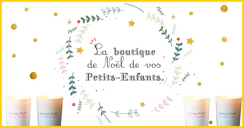 Boutique Noël Petits-Enfants