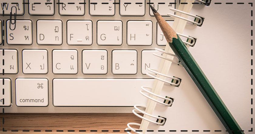 Créer son blog gratuitement et rapidement