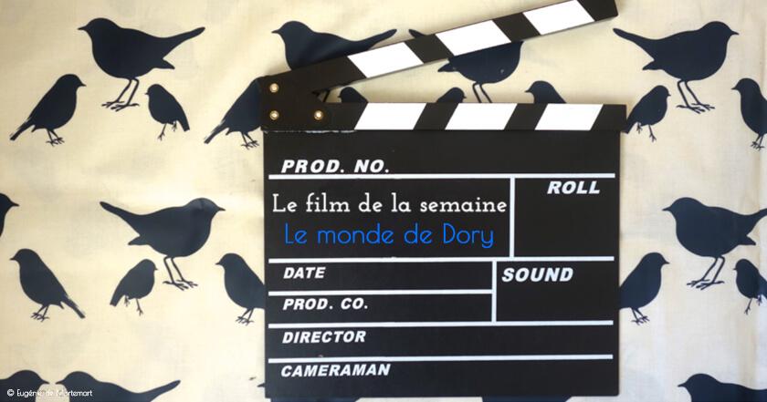 """Cinéma : """"Le monde de Dory"""""""