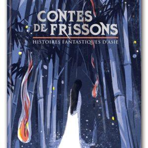 CONTES-DE-FRISSONS-COUV_670
