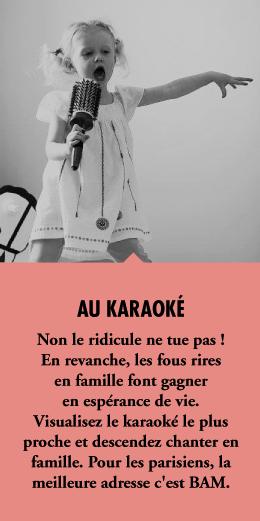 karaoke-element